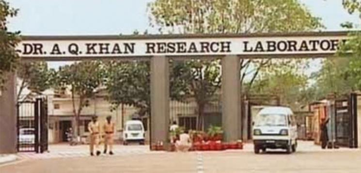 The gated entrance to the Khan Research Laborites.