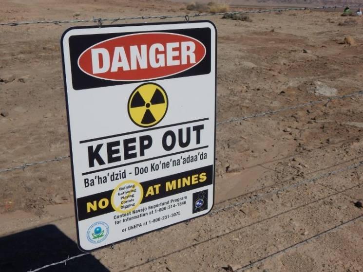 radiation danger sign